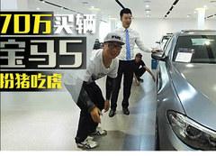 BMW官方认证二手车