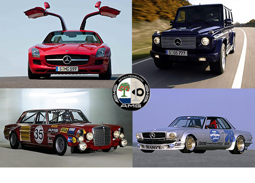 从改装厂到性能车代表 AMG 50年历史简介