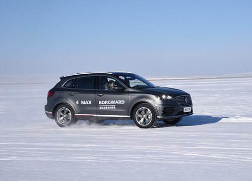 宝沃全系冰雪体验 安全驾驶才是基础